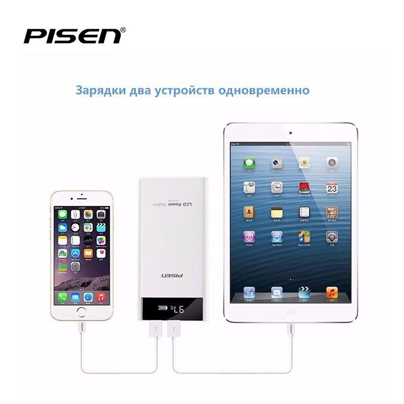 Pisen 20000mAh Power Bank Smart Identification Dual USB Port Universal For iPhone 7 5s 6s 6 Plus Samsung Xiaomi For HTC Huawei