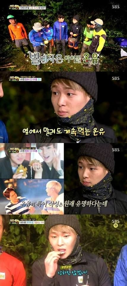 "Onew showed off that he was not a picky eater on the April 4 installment of SBS's 'Laws of the Jungle in Borneo'! Although the other cast members shook their heads, saying they could not eat the coconut, Onew ate it with enjoyment. The coconut looked strange even from the color of its exterior - the taste was no different. The coconut tasted bitter and rough, but right when the other members all refused to eat it, Onew said, ""It's bitter, but it tastes okay after you chew it."""