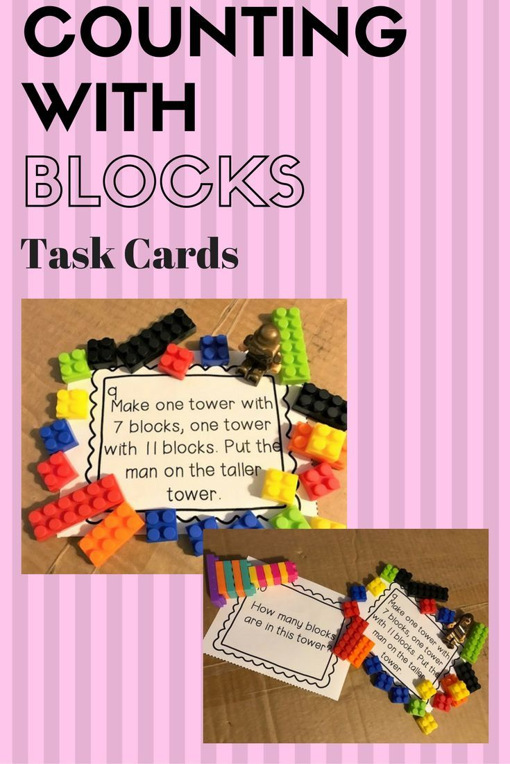 These 30 task cards can be used to practice counting between 1 and 30 using blocks. They can be used for early finishers, tutoring, around the world, enrichment, reinforcement, or math centers.