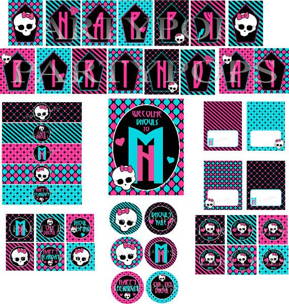 Monster High Inspired Party Package Monster High Party Tween