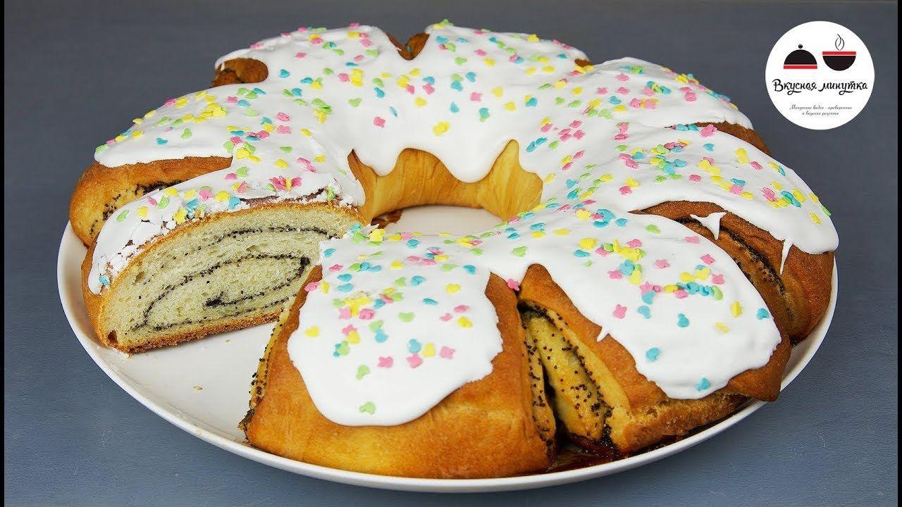 Ванильный губчатый бисквит рецепт с фото глаза