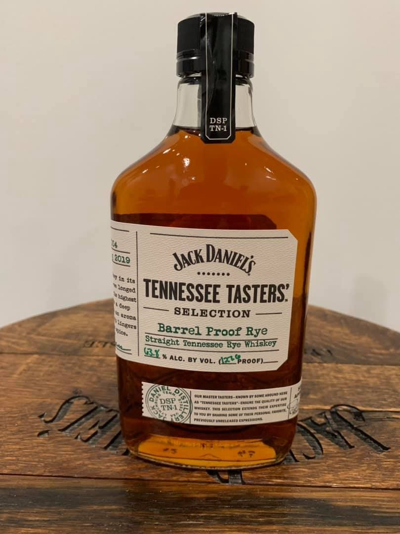 Jack Daniel S Tennessee Tasters Rye Whiskey Brands Fine Wine And Spirits Whiskey Brands