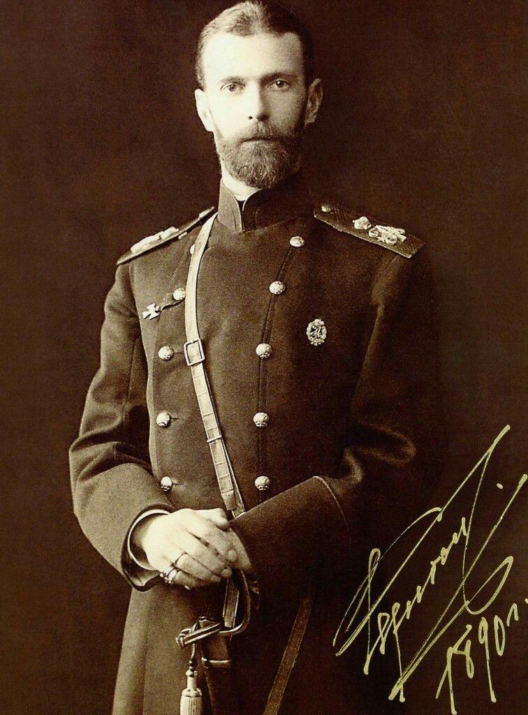 """Grand Duke Sergei Alexandrovich Romanov of Russia in 1890.   """"AL"""""""