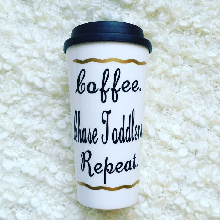 Travel coffee mug that is a Perfect gift for nannies ...