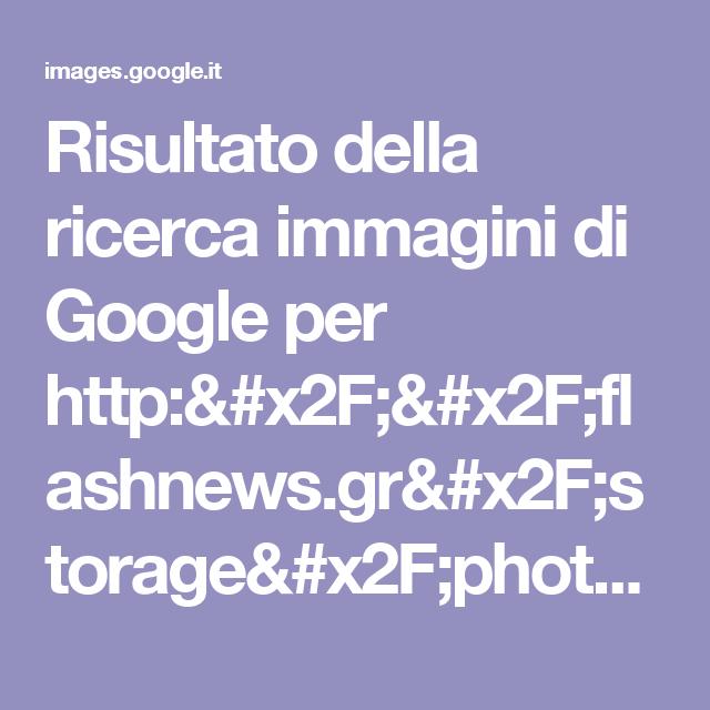 Risultato della ricerca immagini di Google per http://flashnews.gr/storage/photos/master/201307/45174-101462.jpg
