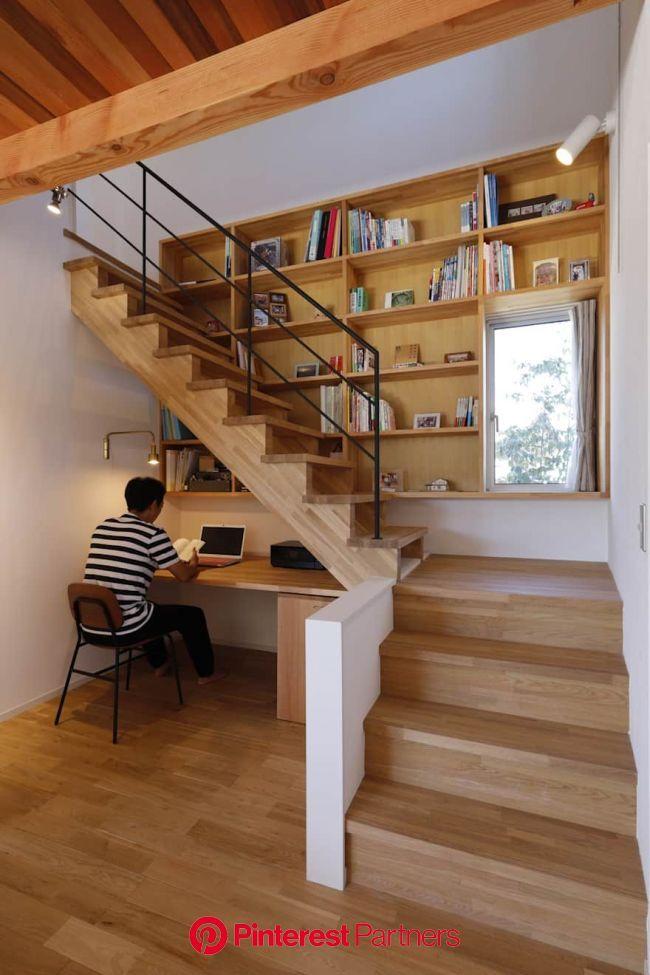 家 内装 In 2020 Home Stairs Design Small Home Offices Stairs