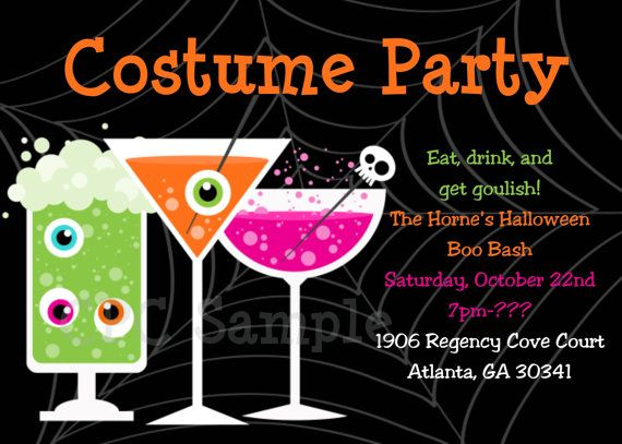 Adult Halloween Party Invitations haunted spirits halloween party invitations in flint petite alma 1000 Images About Holiday Halloween Invitations On Pinterest Halloween Invitations Halloween Party Invitations And Ouija