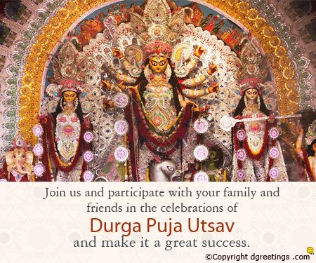 Durga Pooja Invitation Card