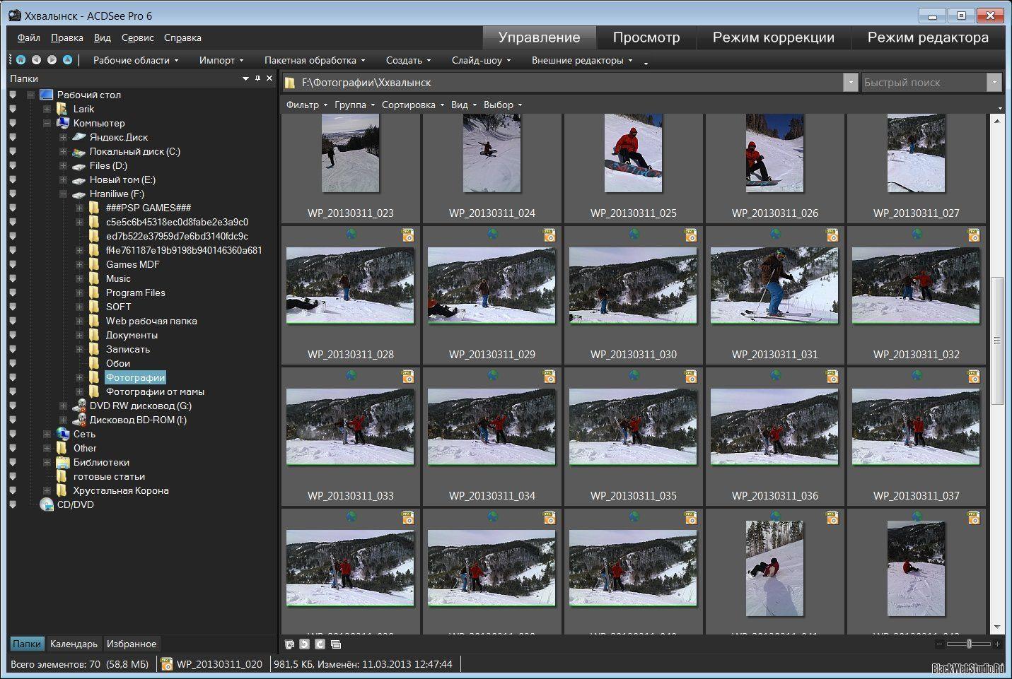 Скачать бесплатно программу для форматирования фотографий