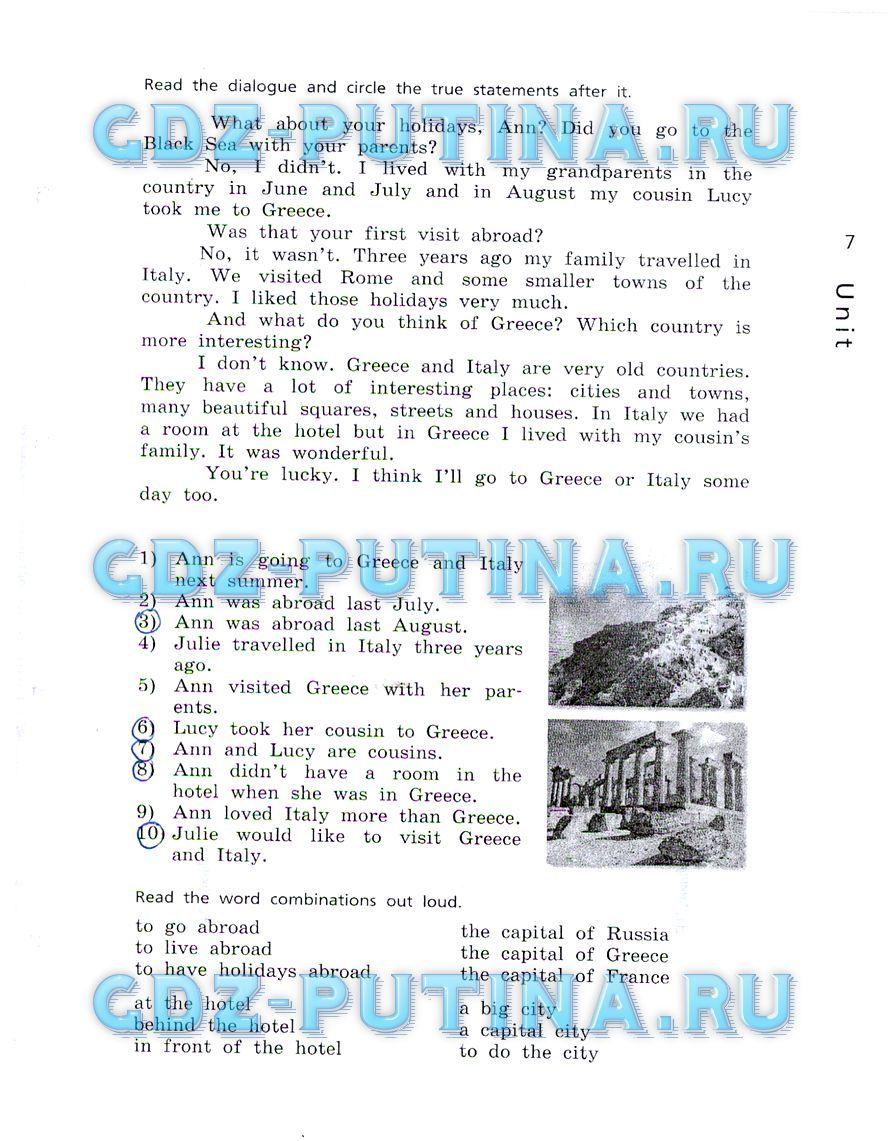 английский 9 класс афанасьева михеева баранова