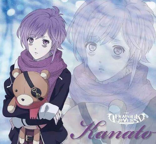 Kanato x reader