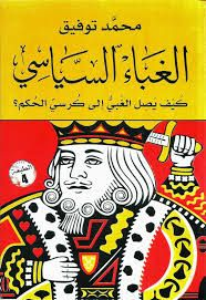 أفضل مكتبة تحميل كتب عربية ومترجمة تنزيل كتب بسرعة وسهولة Pdf
