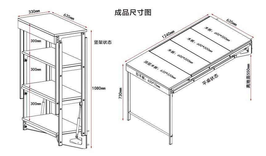 Source Furniture Fittings Transformer Convertible Table And Shelf In One Hydraulic Folding Hardware M In 2020 Convertible Table Fitted Furniture Space Saving Furniture