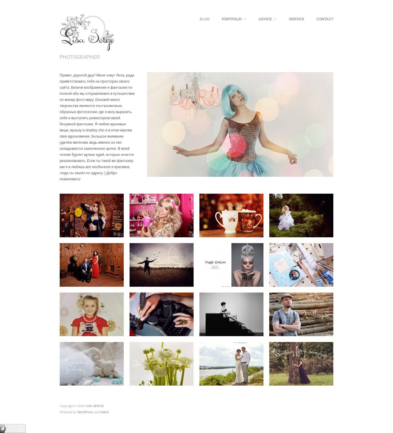 Template Wordpress Hatch By Alienwp Lisaserge Com Wordpress Template Templates Wordpress