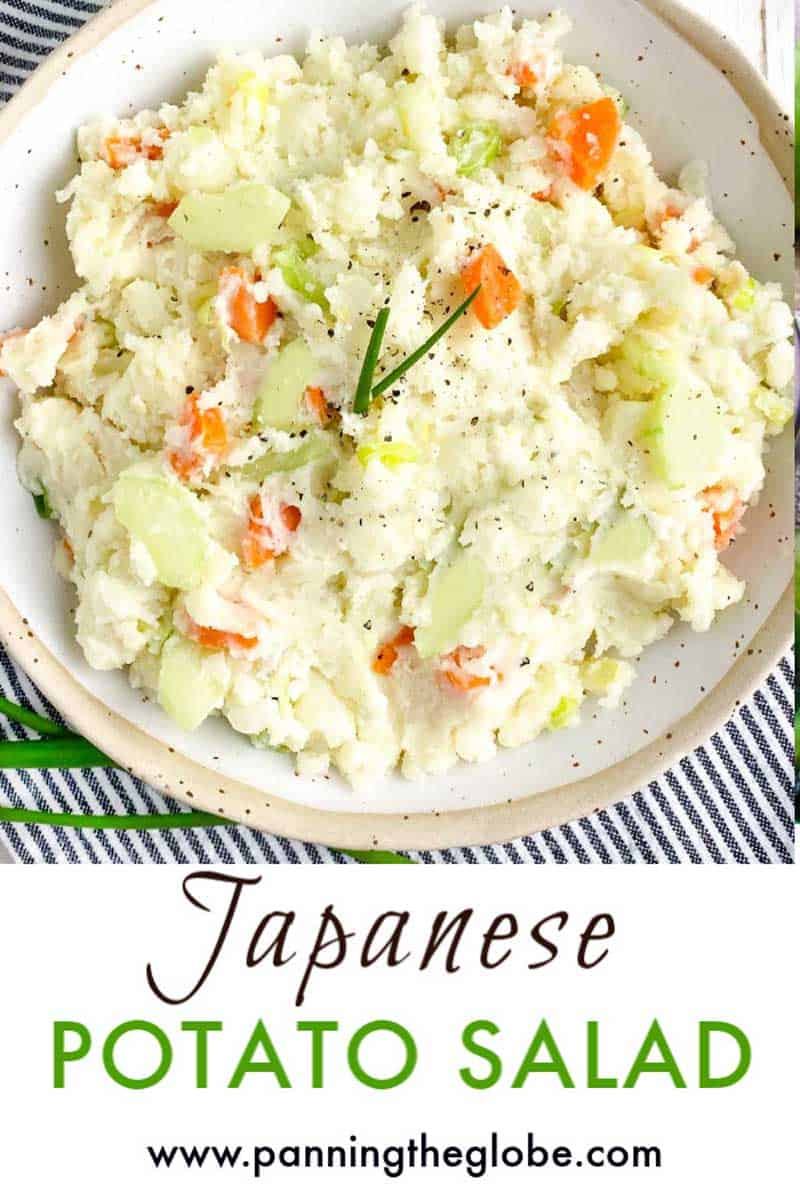 Japanese Potato Salad Recipe L Panning The Globe Recipe Japanese Potato Japanese Potato Salad Potato Salad