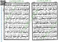 English surah yasin pdf in