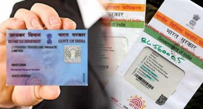 Aadhaar Card Is Necessary For New Pan Card And Income Tax Return Aadharisneededtopancard Aadharisrequiredtoincomet Aadhar Card Income Tax Return Tax Return