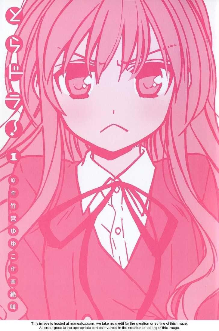 Toradora 1 Read Toradora Chapter 1 Online Toradora Anime Anime Wall Art Matching pfp matching icons harry potter film cute icons emo boys manga kawaii anime we heart it otaku. pinterest