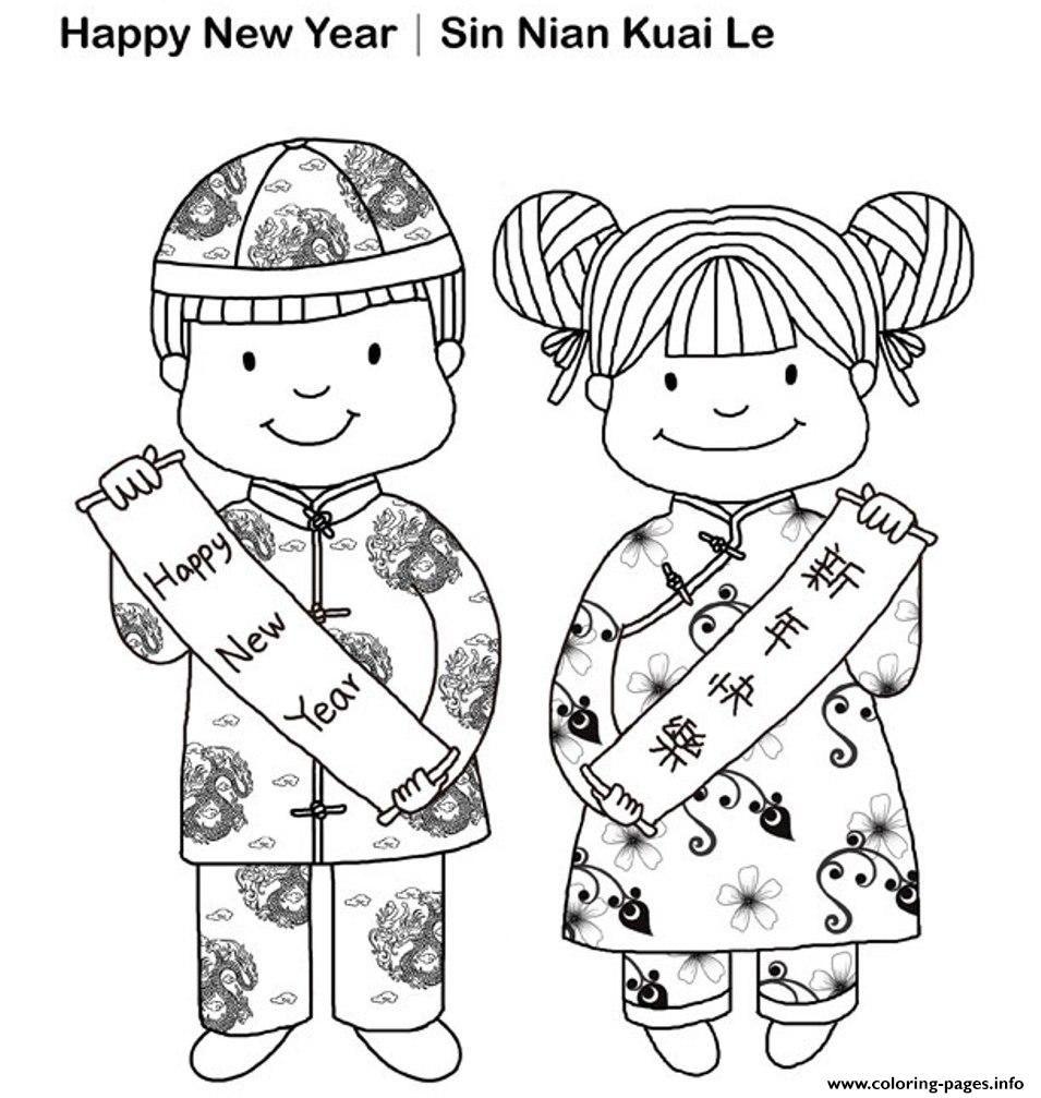 Print Sin Nian Kuai Le Chinese New Year S8993 Coloring Pages New Year Coloring Pages Coloring Books Chinese New Year Kids