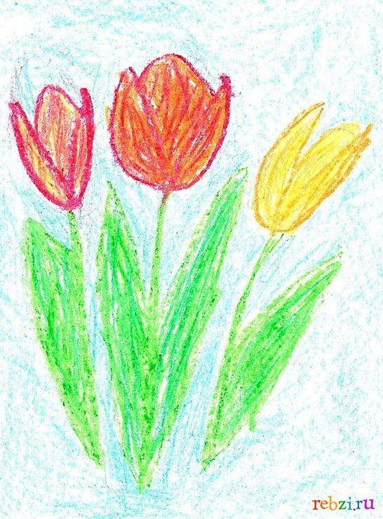 Детский рисунок: Тюльпаны для мамы (Виктория, , 6 лет, Москва) | Рисунки,  Детские, Детский рисунок