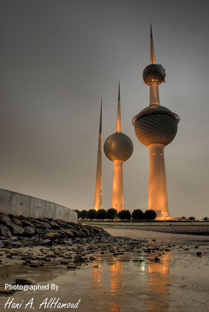 Kuwait Towers Kuwait National Day Kuwait City City Pictures