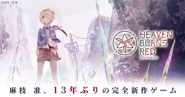 Visual Art's/Key's Jun Maeda Launches 1st New Game in 13