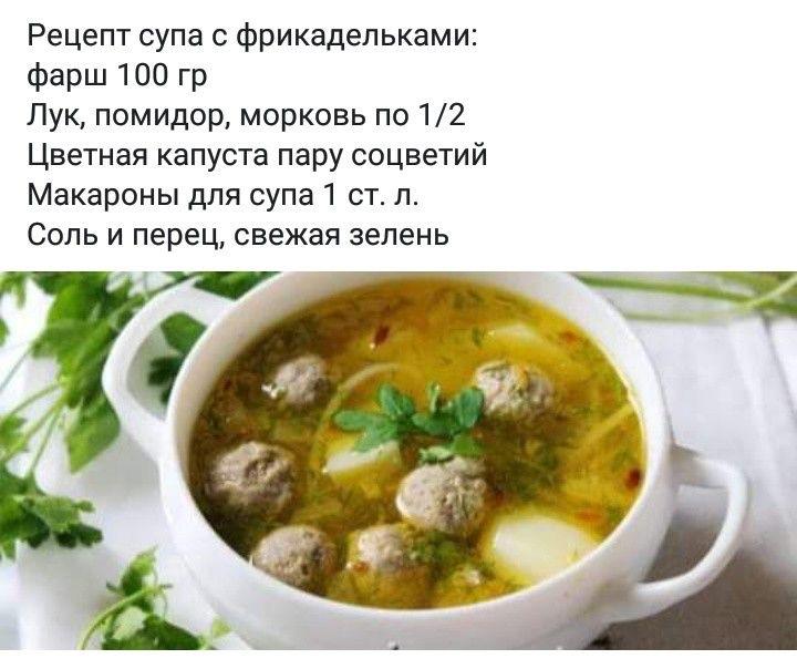 Рецепт для похудения реальный