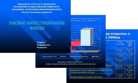 Красочные презентации в powerpoint Сайт orka ru  Красочные презентации в powerpoint Сайт 5orka ru