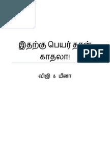 Itharku Peyar Than Kadhala | kavi | Novels, Ios, Books