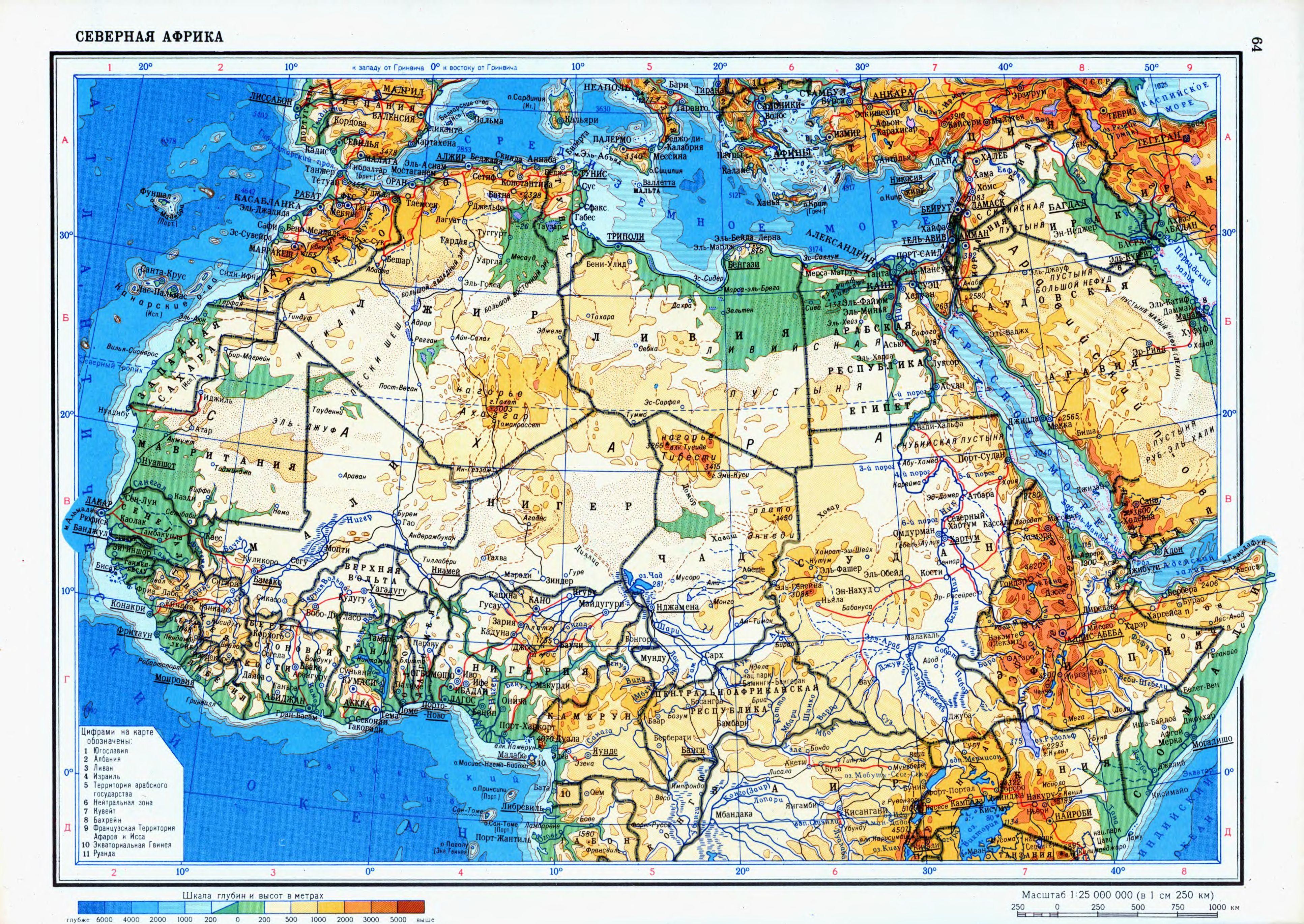 Fizicheskaya Karta Severnoj Afriki Uchebnyj Atlas Mira 1974 S