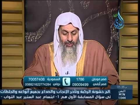 ما حكم الجماع في نهار رمضان وحكم العادة السرية الشيخ مصطفي العدوى Baseball Cards Cards