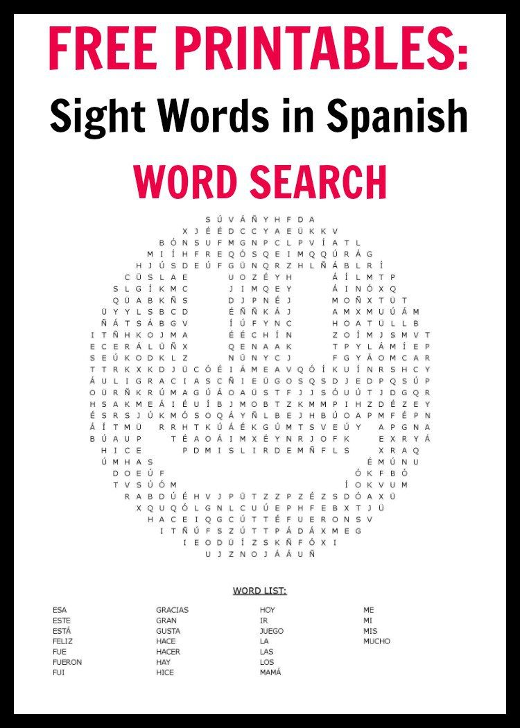 100 Spanish Sight Words Word Search {Free Printables} - #printables #sightwords #spanish