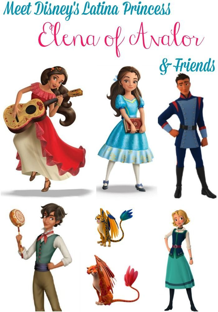 Meet Disney S Elena Of Avalor And Friends Festa Princesa
