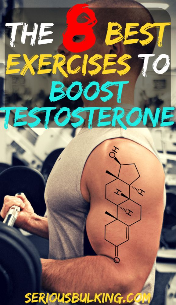 The 8 Best Exercises to Boost Testosterone #300workout