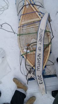Some of the voices from Nishiyuu -- Roughly two dozen Cree youth who trekked some 1,500 kilometers in January-March from the Northeastern side of Hudson Bay to Ottawa to remind people what is important, this earth, this land, this people.  We are invisible no more!