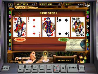 Процентовка крупных казино игровые автоматы без денги