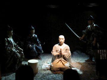 nichiren daishonin | Le vénérable moine Nichiren Daishonin , exilé lui aussi sur l'Île ...
