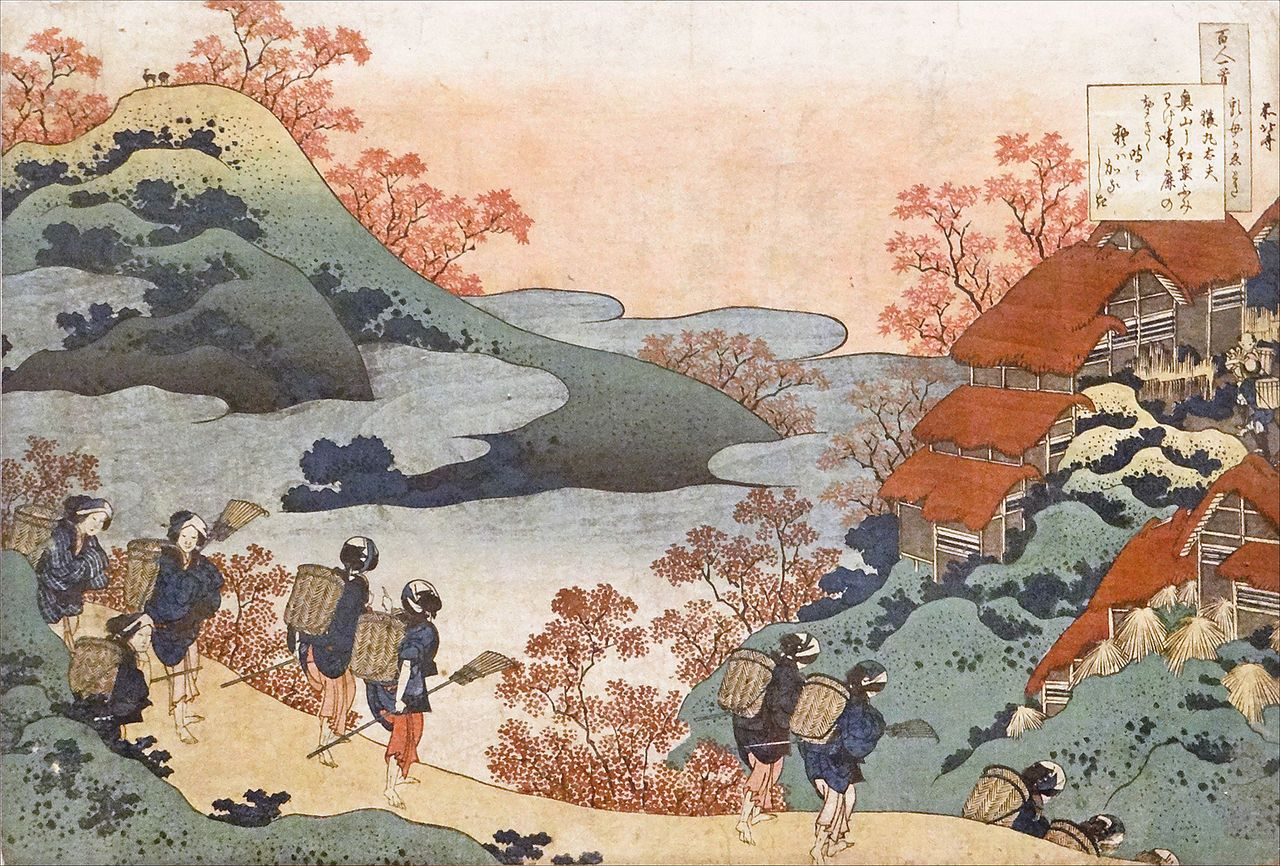 Image result for japanese landscape painting | Tattoo ...