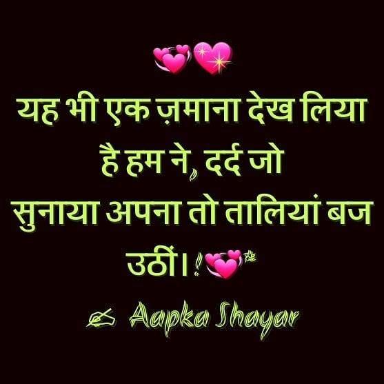 Pin by Sourabh Nagori on https://ift.tt/2kBFxlS ...