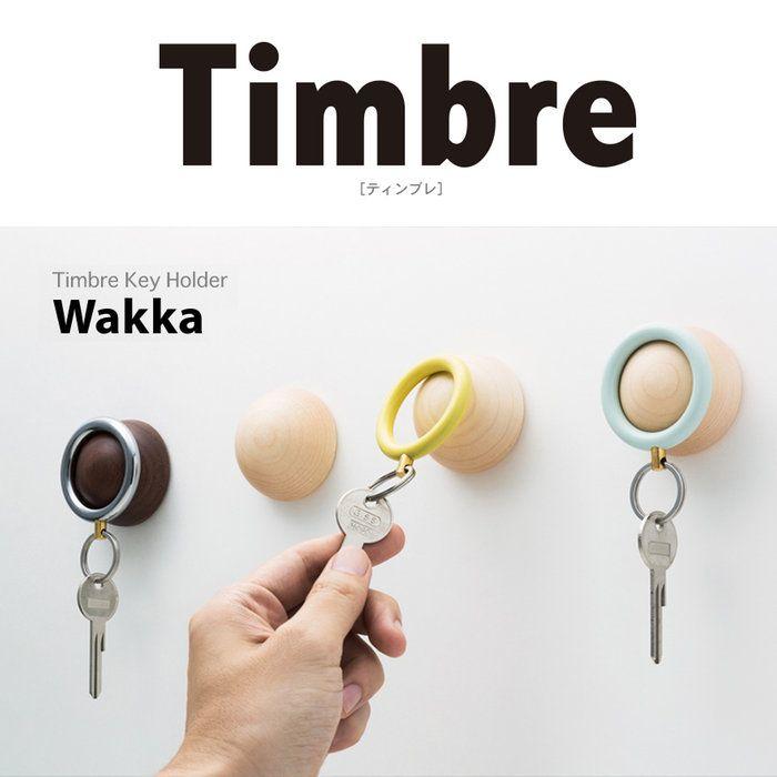 Timbleティンブレキーホルダーwakka小林幹也デザイン 送料区分番号1
