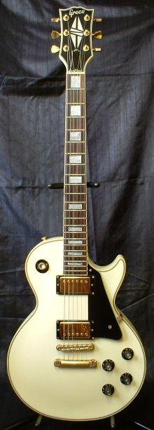 Greco Les Paul Custom