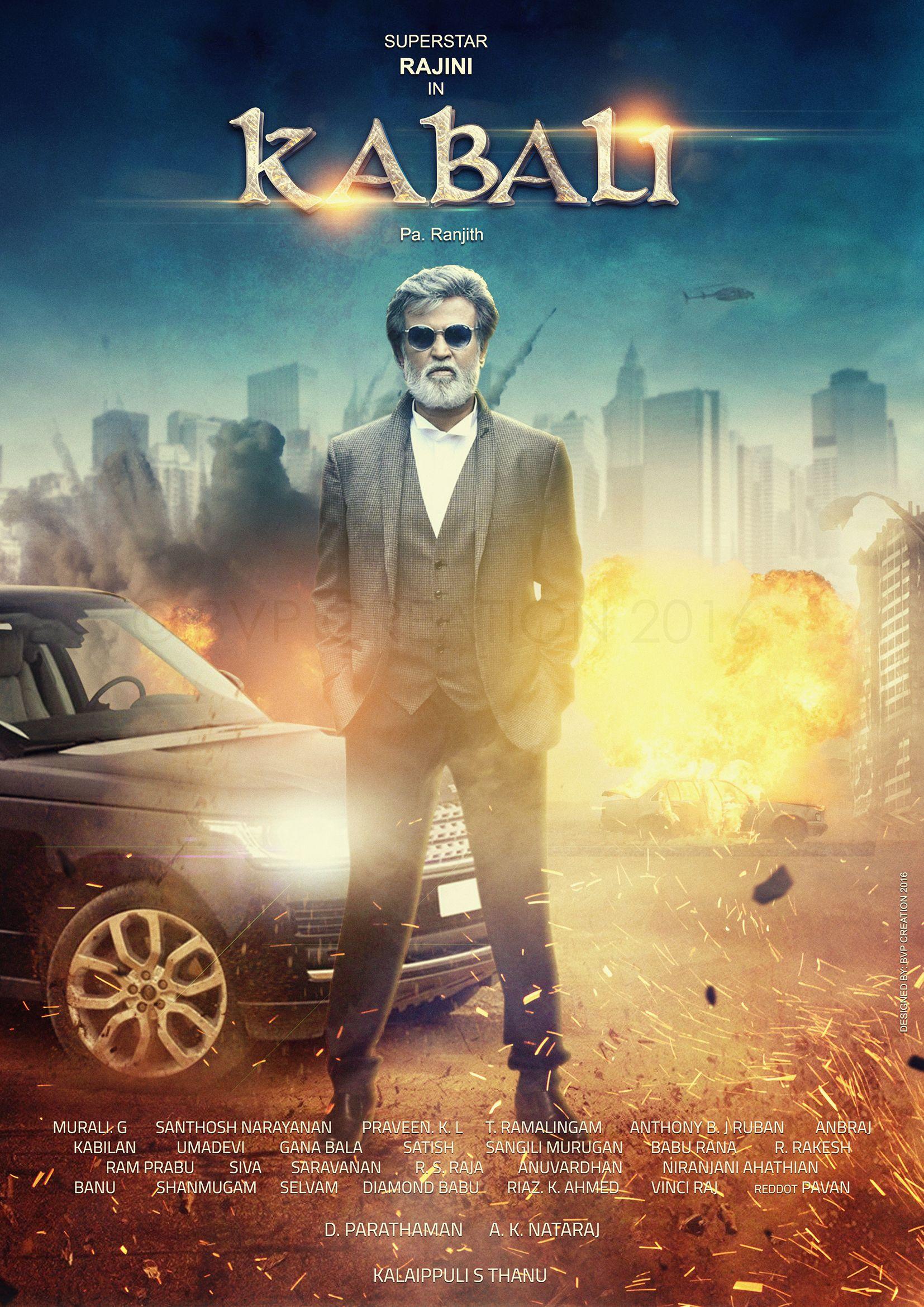 """ Kabali "" Movie Poster Design... Movie posters design"
