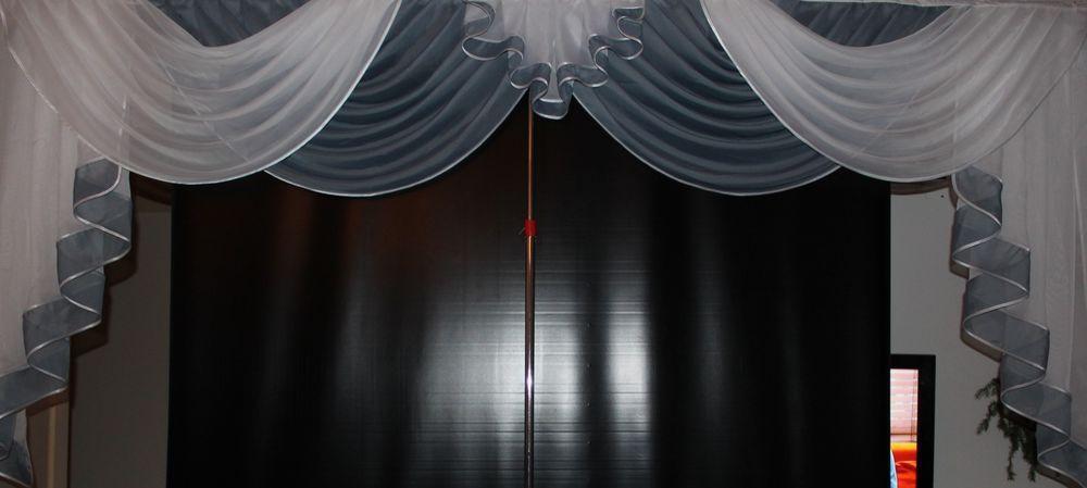 Deko   Gardine, Store, Vorhang In Der Farbe Grau / Weiss