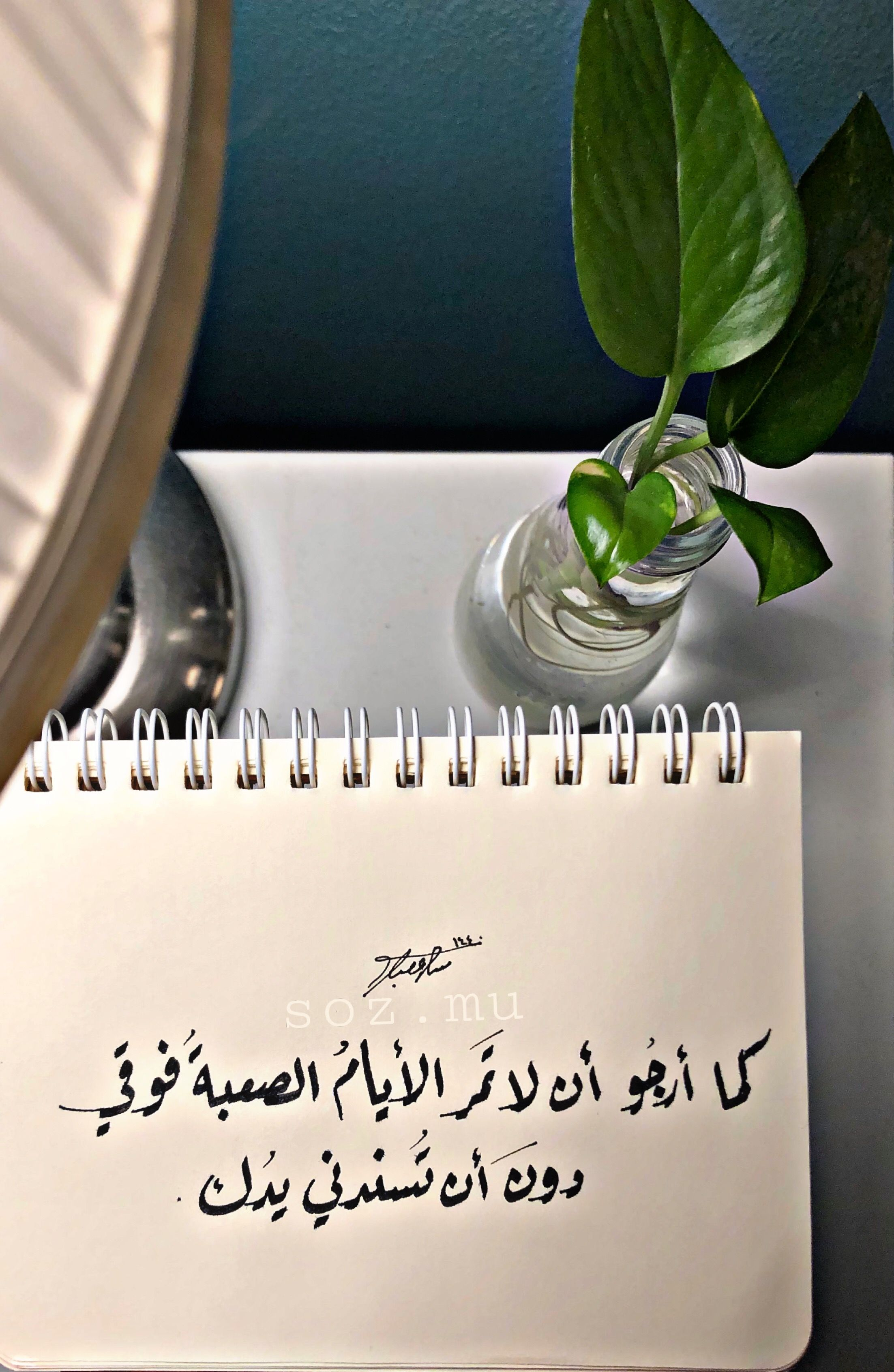 Pin By Sara Alhlowah On Saying Place Card Holders Card Holder Place Cards