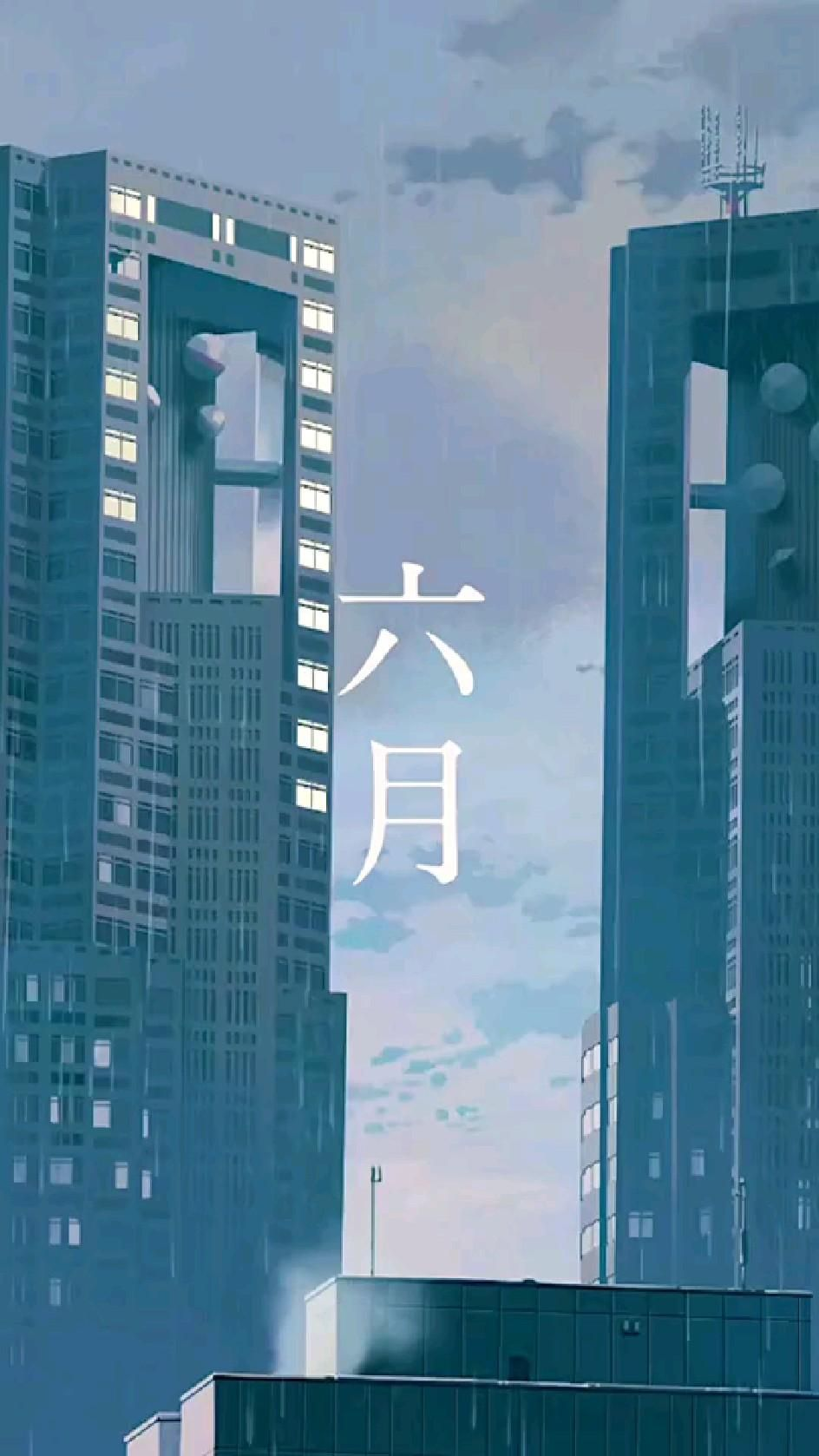 Anime Art Movie 🎨