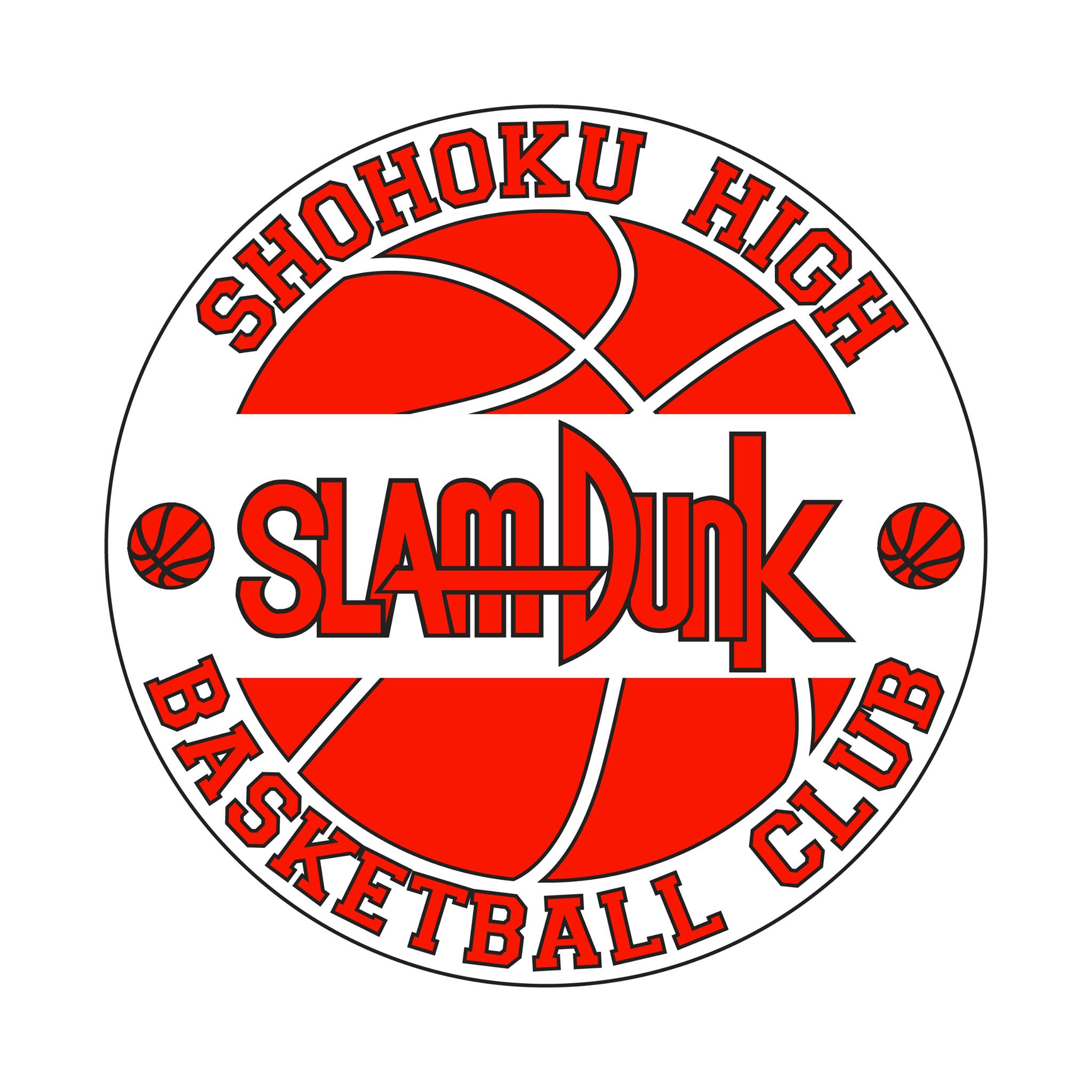 Shohoku High Basketball Club Logo