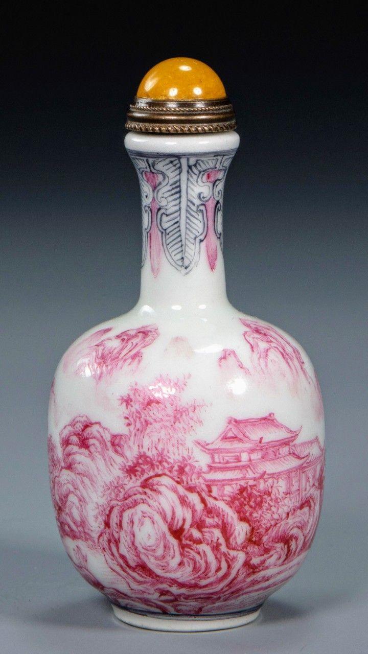 Cabinet Knobs Set //Lot Pottery Barn Pink Crackle-Ceramic 3D Bird Shaped Drawer