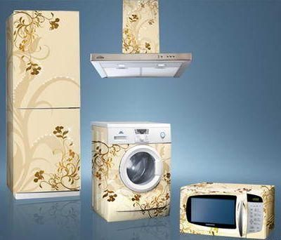 Decorating Your Laundry Room In Eco Style Eco Friendly - Decorating laundry room eco style