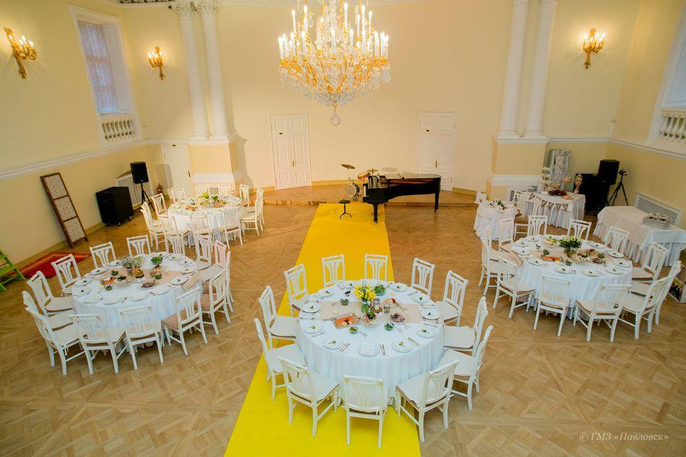 Grand Palais - Intérieur - Pavlovsk - Salle de Concert
