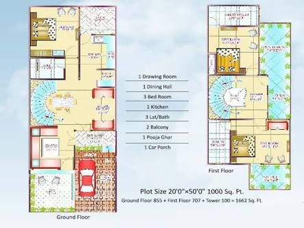 Image Result For House Plan 20 X 50 Sq Ft House Plans Indian House Plans Dream Design